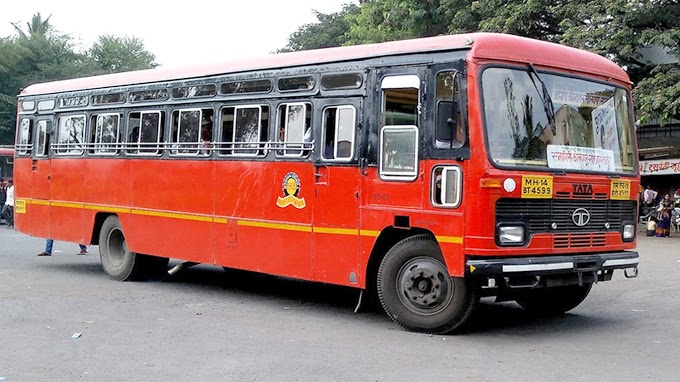 MSRTC Bharti 2021