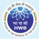 Heavy Water Board Bharti 2021