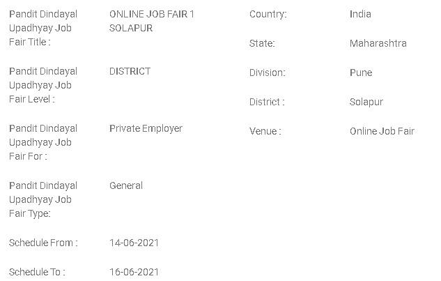 Solapur Job Fair 2021