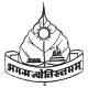 Vaidika Samshodhana Mandala Pune Bharti 2021